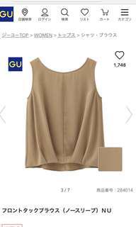 [女裝]GU 前打褶 無袖設計上衣 背心 S uniqlo