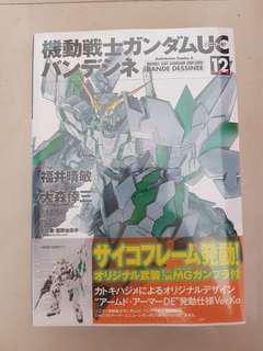 Kadokawa Comic + Model Kit