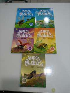 BN Insects Friction chinese books