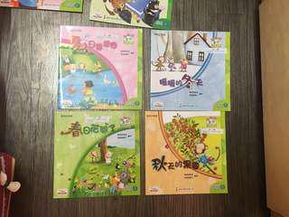 幼稚園 books for kindergarten k1 k2 k3