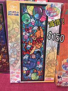 現貨-[多圖]日本購維尼精品