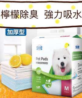狗狗尿墊 加厚 除臭小狗貓咪泰迪尿片吸水尿布 寵物用品狗仔尿墊