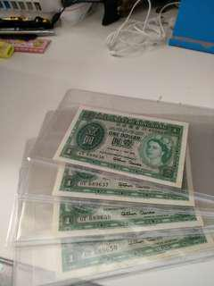 小有4連號1959年香港政府壹圓一元1元纸幣