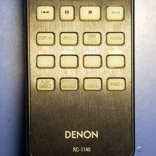 Denon RC-1140 remote
