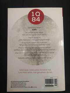 IQ 84 by Haruki Murakami (Original)
