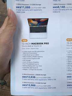MacBook Pro教育價代購