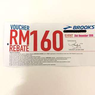 Brooks Voucher RM160 cash rebate