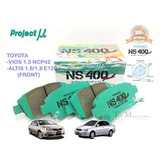 Project U MU NS400 Brake Pad Toyota Vios NCP42 / Altis E120 (Front)