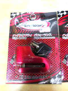 Disc LOCK ALLOY RED (include postage)