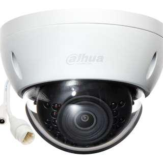 Dahua CCTV Camera IPC-HDBW1230EP 2MP