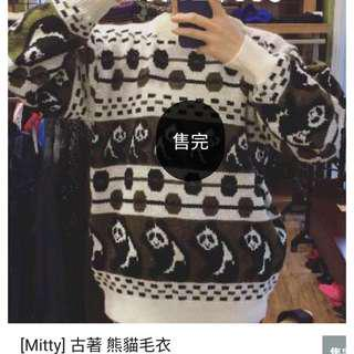 🚚 古著超可愛熊貓毛衣