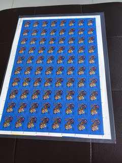 China 5.1.86 Zodiac Sign Tiger Mint Stamps Sheet