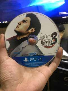 Yakuza 3 japanese version Ps4