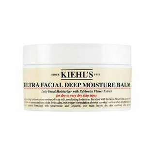 kiehl's ultra facial deep moisture balm 50ml 100% real and new