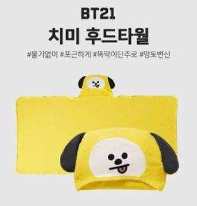 lf/wtb bt21 hooded towel