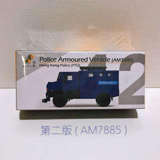 全新未拆 Tiny 微影 #42 第二版 警察 銳武 防暴車 PTU Armoured Vehicle (AM7885)