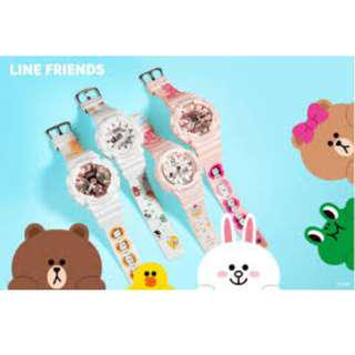 Limited Edition Casio G-Shock Baby-G Line Friends