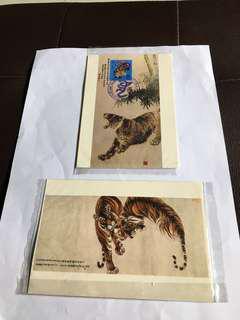 China 4.1.86. Tiger Postcards