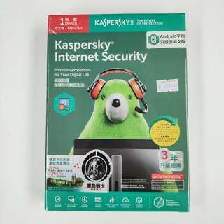 全新盒裝行貨 Kaspersky Internet Security 2019 Multi Device 1用戶3年版 1裝置 3年 電腦 防毒軟件