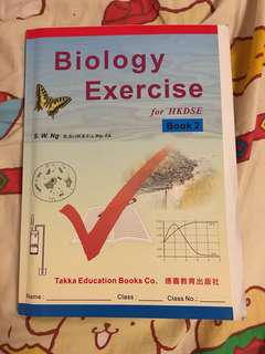 Bio exercise 100%not used inside)