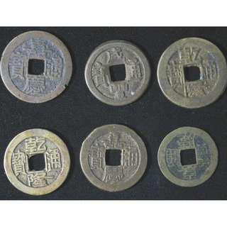 Lot of 6 China Cash Coins Square Hole