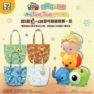 7 11 限量版環保袋一套4個有Pooh 大眼仔 ELSA 史迪仔全新冇拆黑色袋