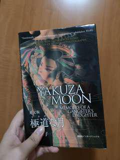 Yazuka Moon by Shoko Tendo