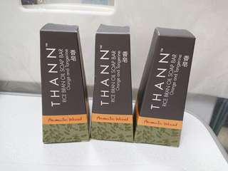 Thann 香皂 Rice Bran Oil Soap Bar