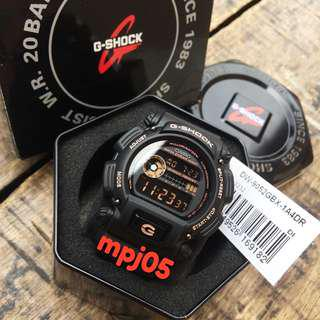 Authentic G-Shock Watch Unisex Gshock