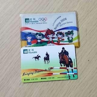 宏利2008北京奧運八達通