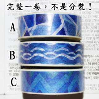 藍系列 和紙膠紙 / 膠帶