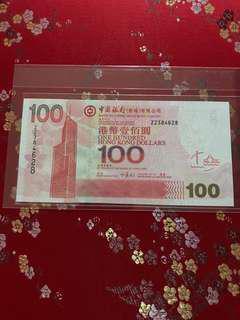 中銀100元補版06年UNC