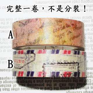 復古生活系列 和紙膠紙/膠帶