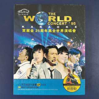 DVD - The World Concert Karaoke '95 (Cantonese / Hong Kong) 寶麗金廿五週年為全世界歌唱會卡拉OK