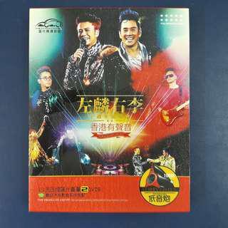 DVD - Alan & Hacken Live 2013 左麟右李十週年演唱會2013 (香港有聲音)