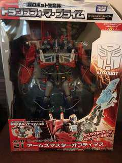 Transformers Optimus Prime AM-21 arms master legend scale brand new by takara tomy