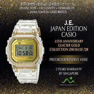 CASIO JAPAN EDITION G SHOCK 35TH ANNIVERSARY GLACIER GOLD EDITION DW5035E-7JR LIMITED EDITION