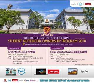 代購 大學生優惠電腦 Notebook Ownership program 2018