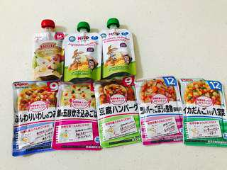 Brand New Hipp Organic UK Food Pouches and Pigeon Japan Food Packet for 7+ and 12+ months
