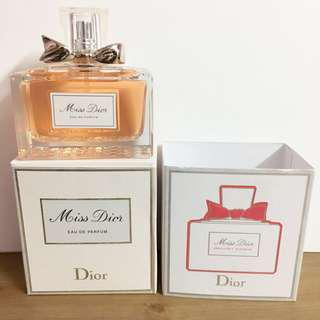 Miss Dior Perfume (Absolutely Blooming)