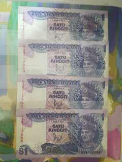 MALAYSIA RM1 6th Series x 4pcs Running