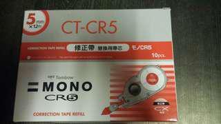 日本蜻蜓TOMBOW 塗改帶替芯 CT-CR5×10(盒裝)