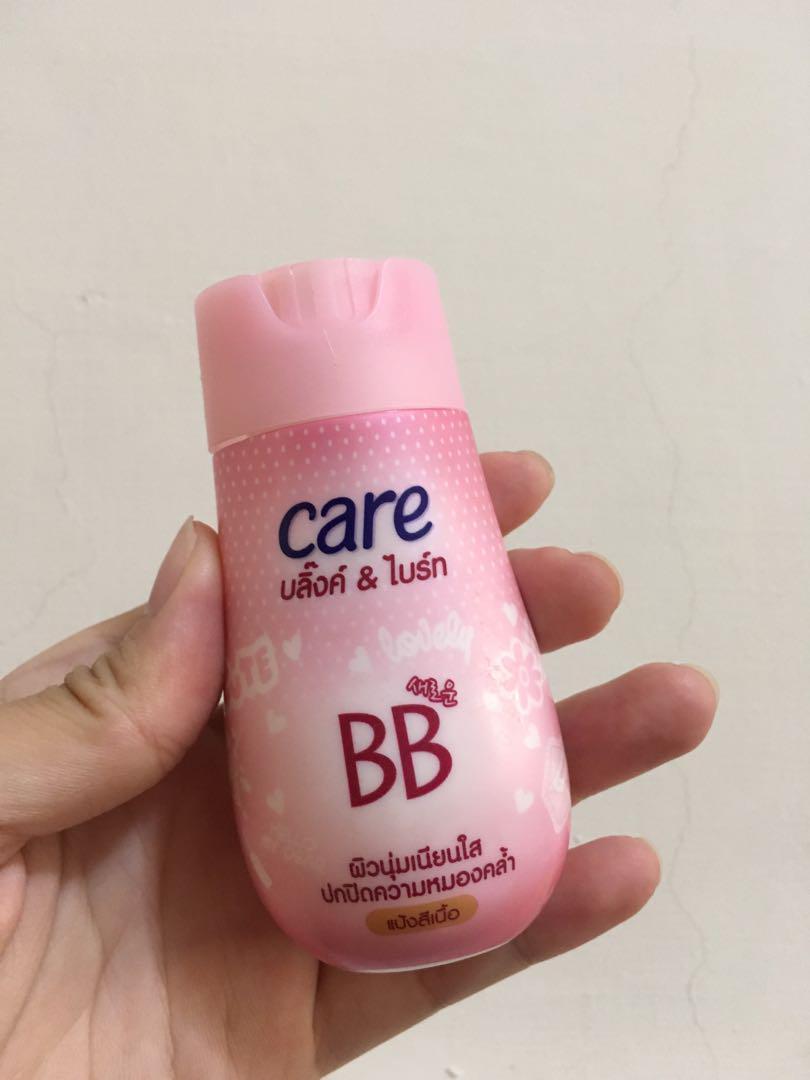 泰國careBB蜜粉