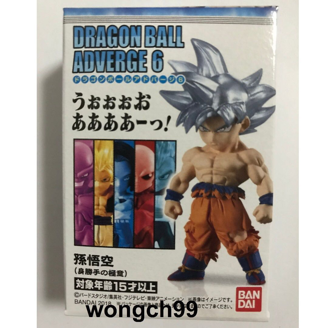 Dragon Ball Adverge Vol.6  Ultra Instint Goku f698d31cee14