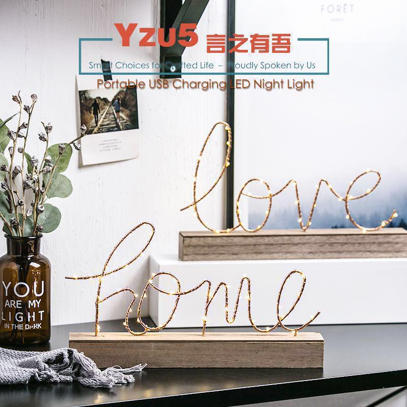 Portable LED Decor Lights Wooden Metal Copper Gold Home Love Wood Rustic Country Fairy Light Minimalist Nordic Scandinavian Wood