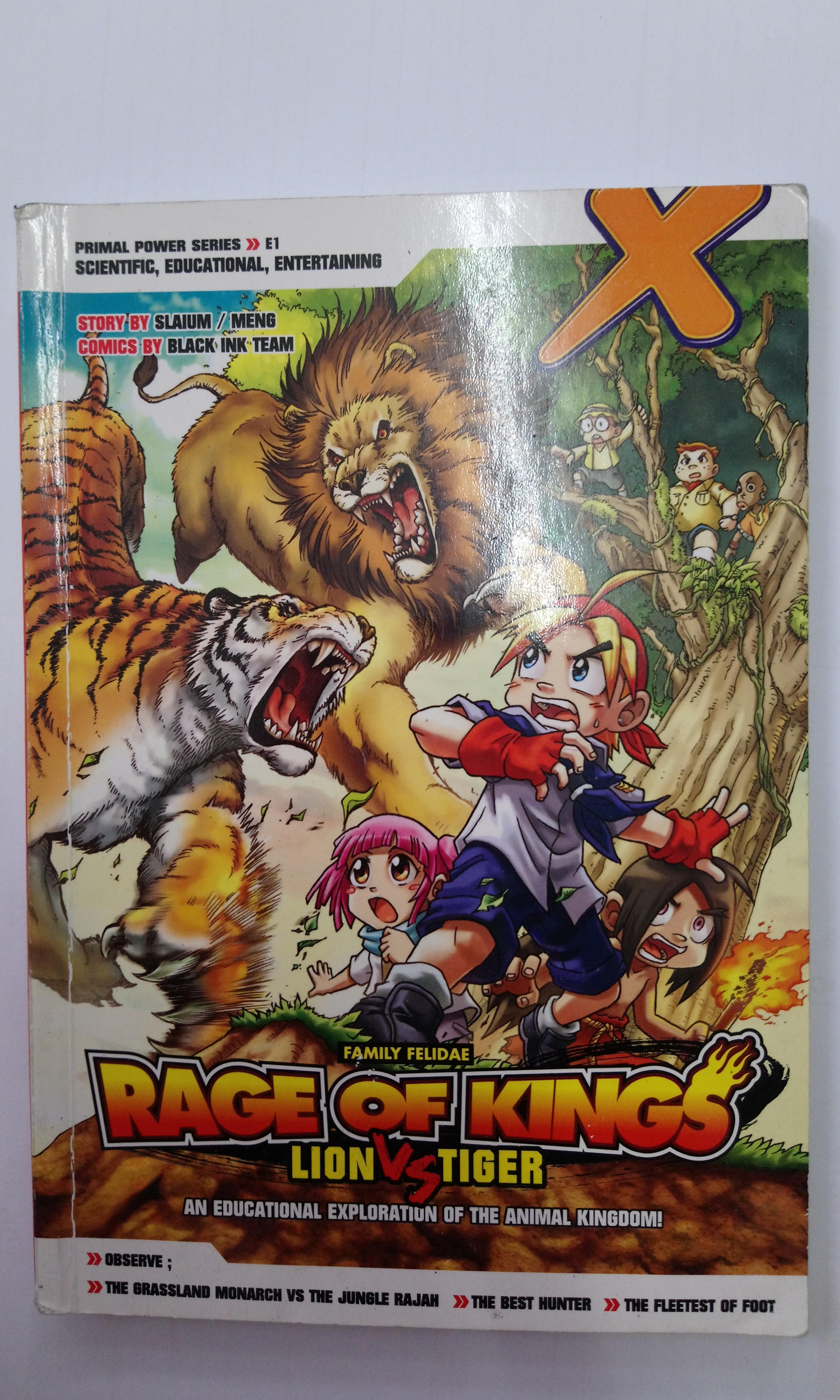 X-venture Explorers : Rage of Kings (Lion Vs Tiger), Books