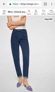 FREE SF Mango Mom Jeans