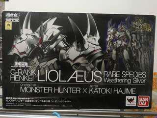 Monster hunter 銀火龍 超合金 變型