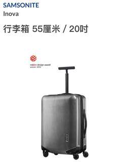 Samsonite Inova Spinner 55/20