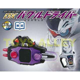 [Preorder] Kamen Rider Henshin Belt 20th Version DX Buggle Driver